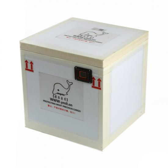 Cooler box for cold chain logistics